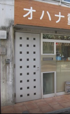 玄関ドアbefore